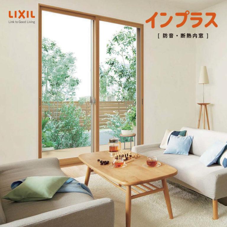 IPLX0001