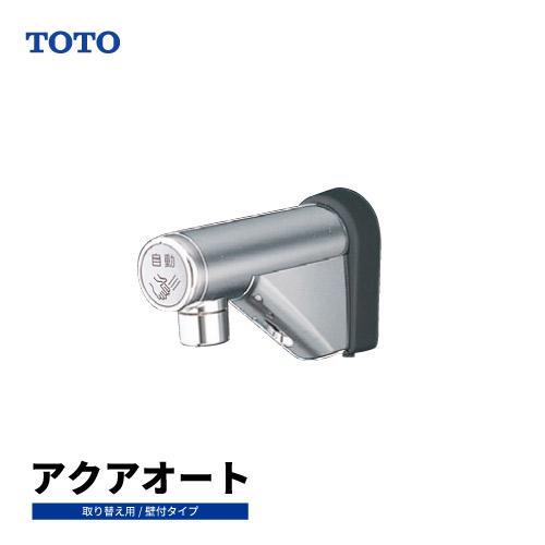 TPTT0008