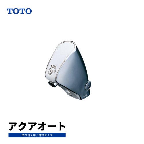 TPTT0009